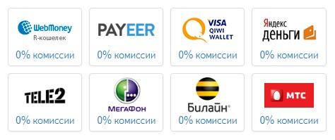 пассивный заработок в интернете с выводом денег